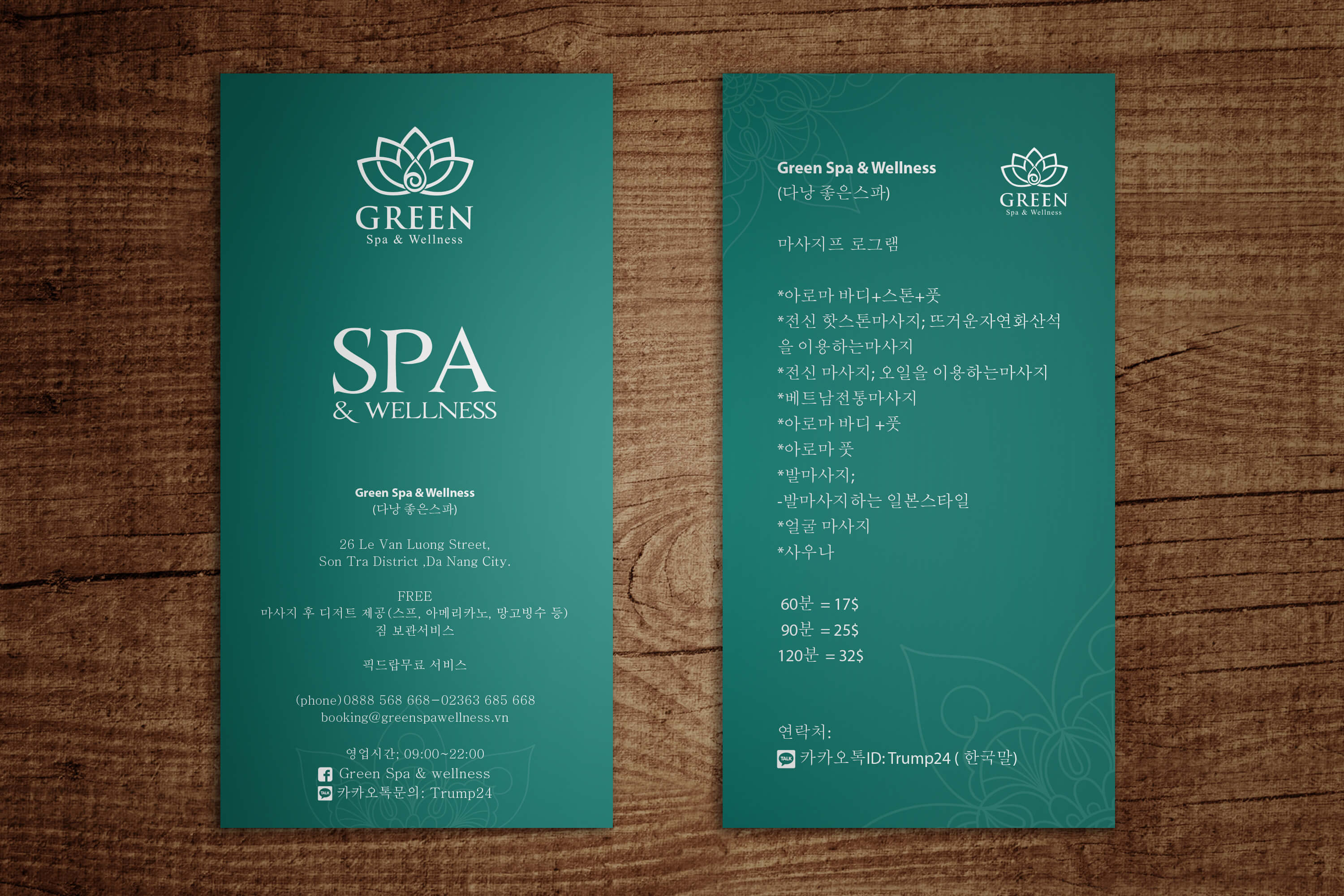 1 - Green Spa & Wellness