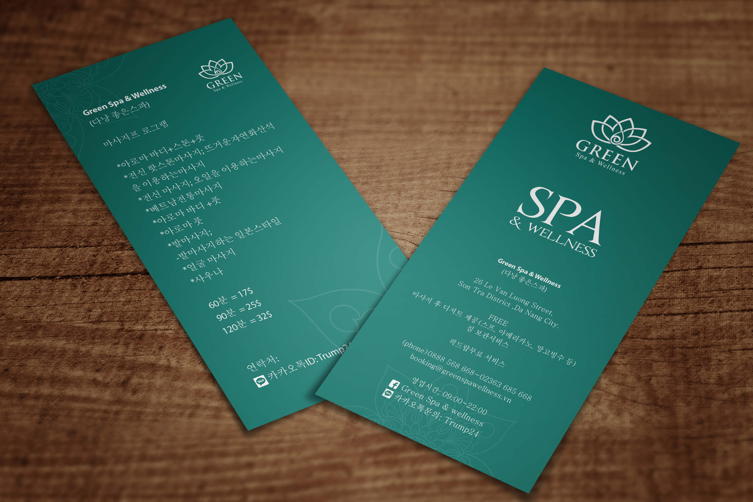 5 - Green Spa & Wellness