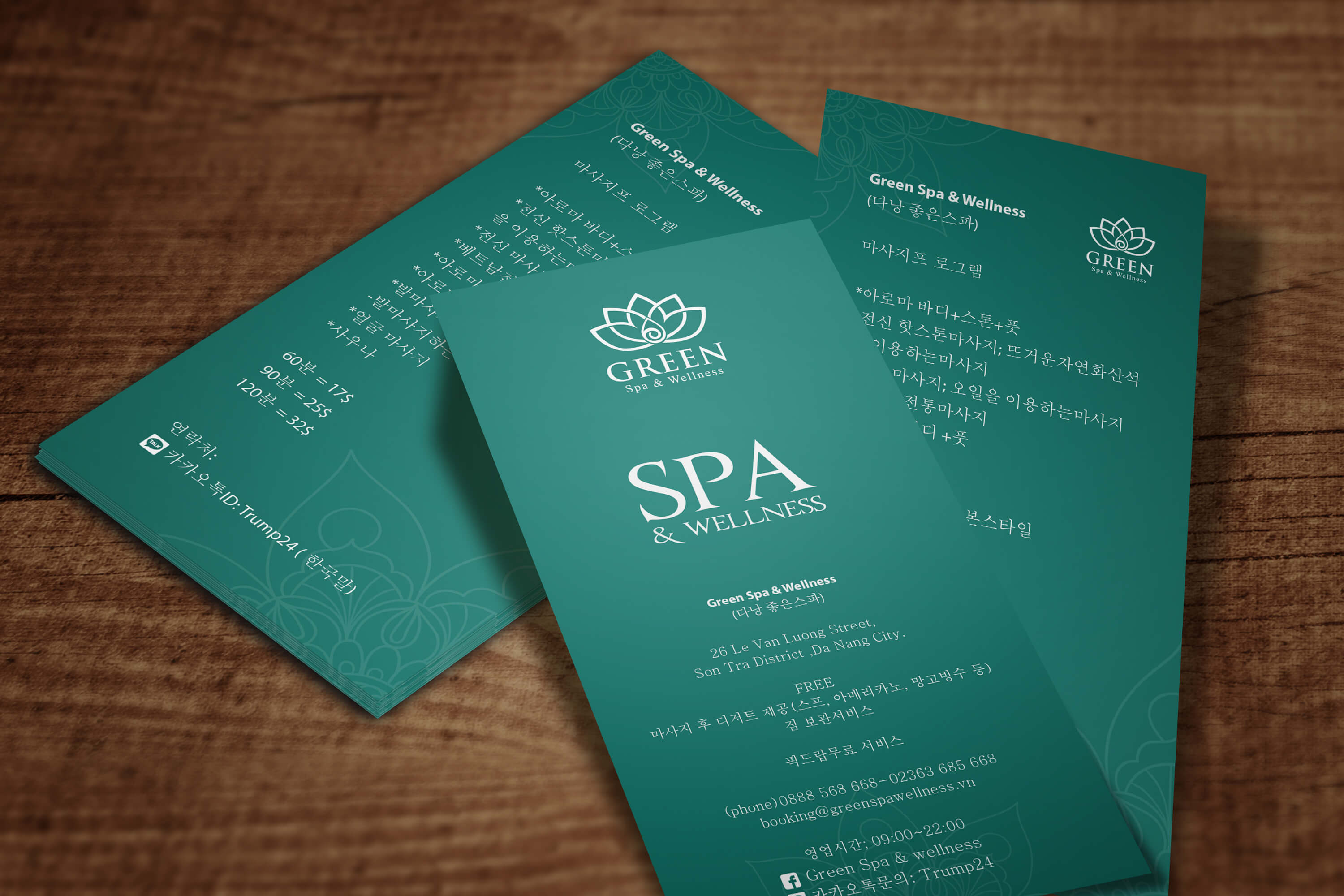 6 - Green Spa & Wellness