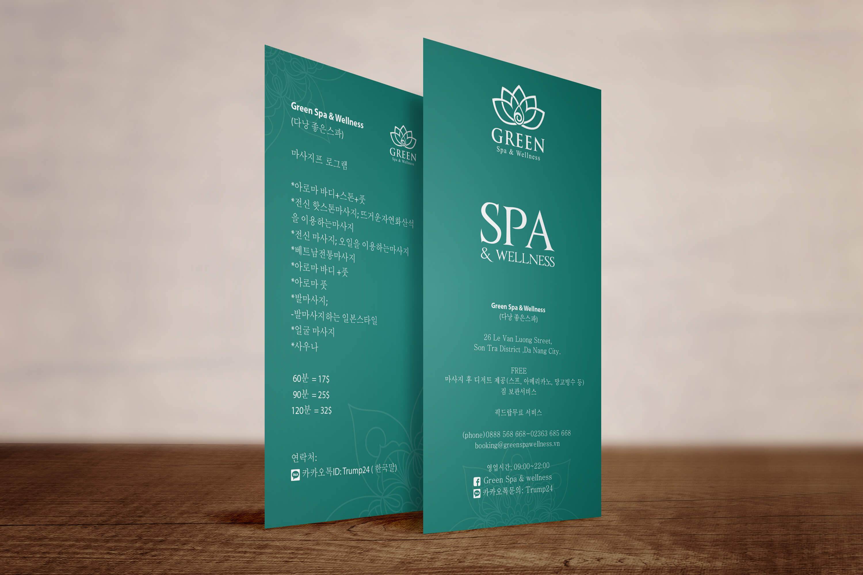 7 - Green Spa & Wellness